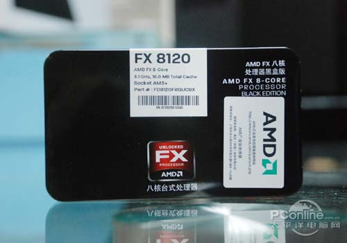 AMD FX-8120